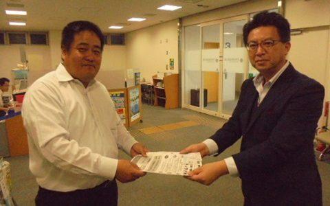 日本政策金融公庫 大分支店様にバザーのビラの掲示をお願いしました