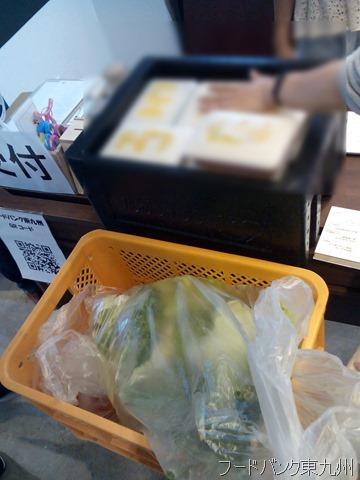 まちの八百屋 暁青果店様より野菜・果物の寄付を頂きました。