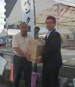 舞鶴酒販様より飲料の寄付をいただきました