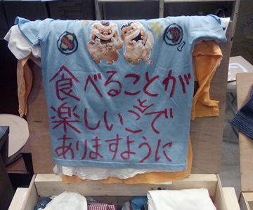 TシャツボックスとTシャツ横断幕の製作状況