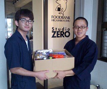 浄土真宗本願寺派 潮音山 教尊寺様より食品の寄付を頂きました