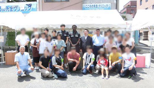 第1回ボランティアバザー(フードバンク東九州内覧会)にご来場・ご協力ありがとうございました