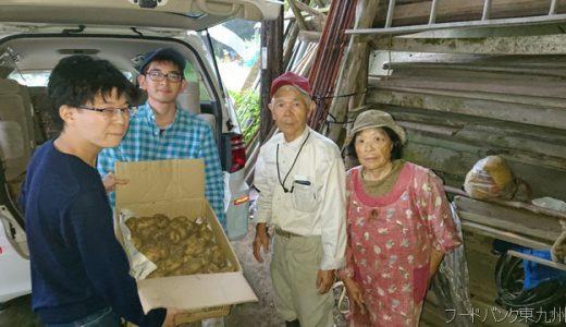 竹田市の農家さんより、ジャガイモ200kgの寄付をいただきました