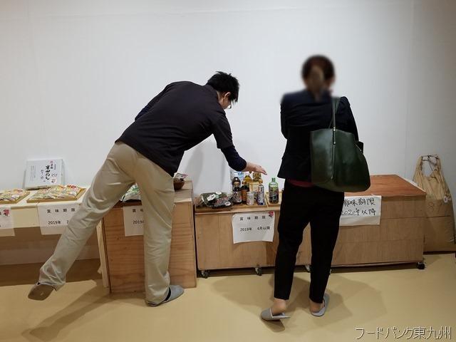 2018.10.23食材譲渡2