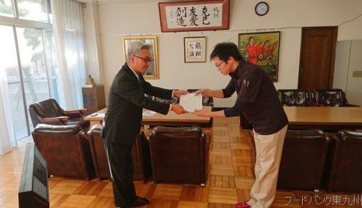 鶴崎高校の後藤校長に、ボランティア認定証を受け取って頂きました。