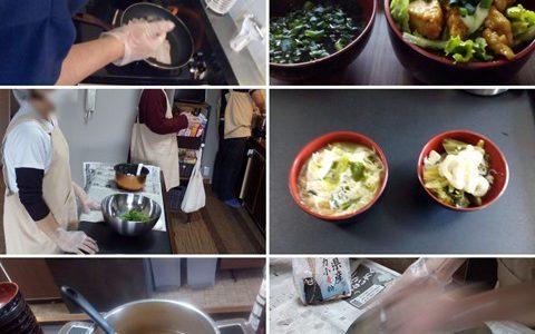 3月のリサーチキッチン