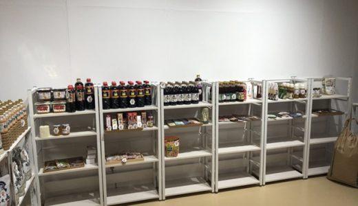 食品保管エリアの整備