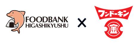 フードバンク東九州×フンドーキン2