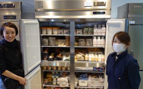 ヤマエ久野株式会社様との食品ロス削減の取り組み