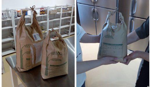 お米の寄贈と提供