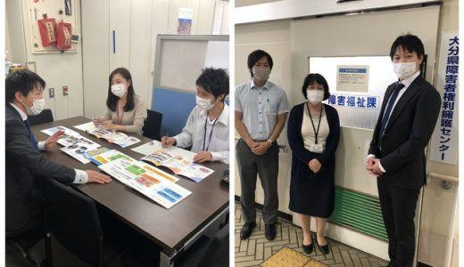 大分県とフードバンク東九州の連携報告2