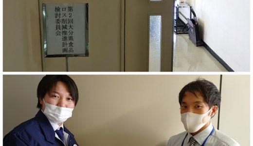大分県とフードバンク東九州の連携報告