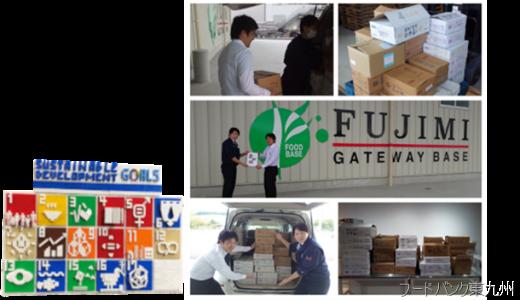 株式会社 富士見食品からの食料提供