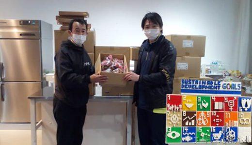 葵会館様からの食糧寄贈