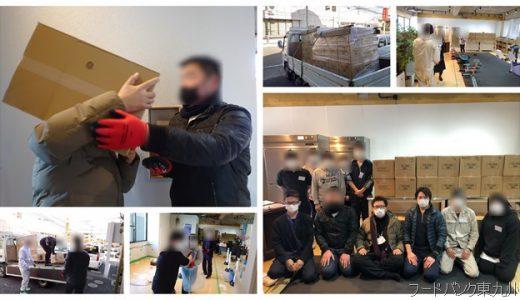 フンドーキン醤油様からの竹田市フードバザーに向けた食糧寄付