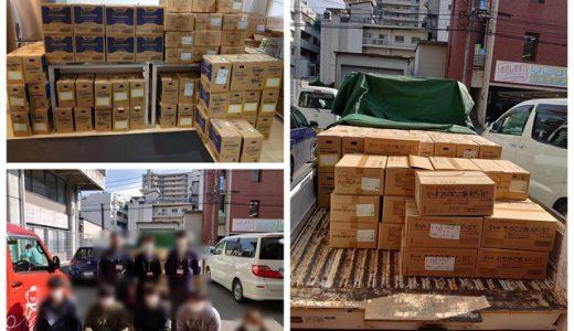 大分県からの災害避難訓練食の寄贈