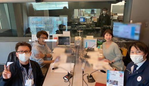 3月18日のOBSラジオ「情熱ライブ! Voice」に出演させていただきました。
